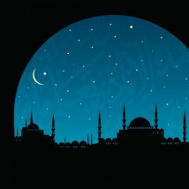Our Homes in Ramadan:  Abodes of Peace